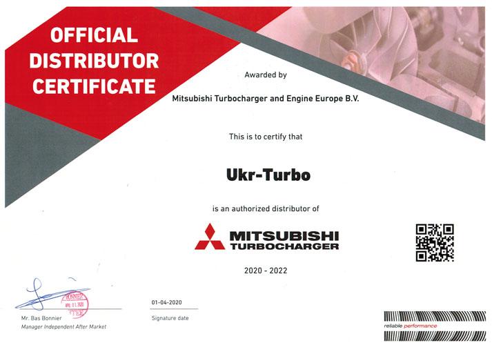 Офіційний дистриб'ютор Mitsubishi в Україні - Укр-Турбо