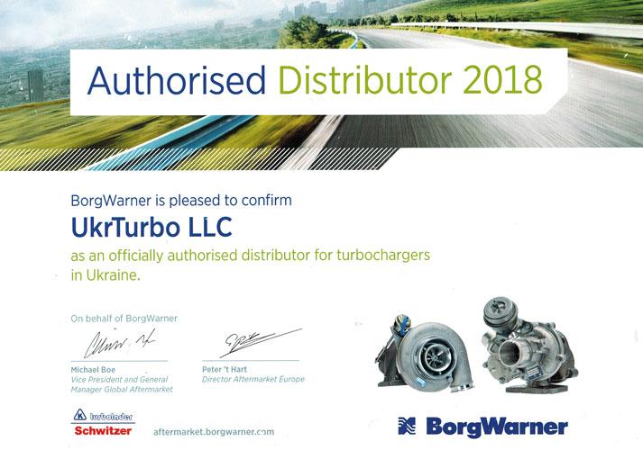 Офіційний дистриб'ютор BorgWarner в Україні - Укр-Турбо