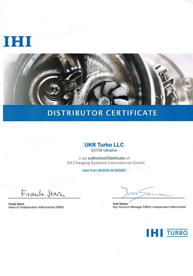 Офіційний дистриб'ютор IHI в Україні - Укр-Турбо